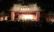 Taipei New Years Festival
